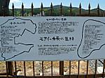 Minamisanriku_sansan_syoutengai5