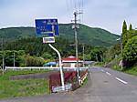 Yunotake_panorama_line1