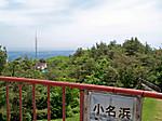 Yunotake_panorama_line_tenboudai3