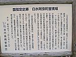Shiramizu_amidadou2