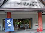 Hotel_yunishikawa1