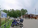 Shimogou